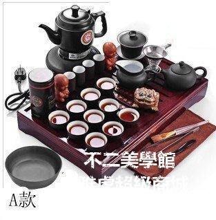 【格倫雅】茶具套裝 整套功夫茶具 紫砂茶具 實木茶盤陶瓷茶道茶海帶托盤11414[g-l-y