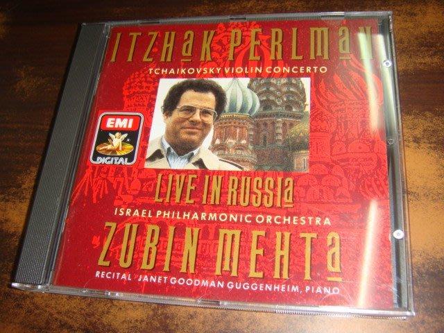 好音悅 Perlman 帕爾曼在蘇聯 柴可夫斯基 小提琴協奏曲 塔替尼 魔鬼的顫音 等炫技小品 EMI 德版 無IFPI
