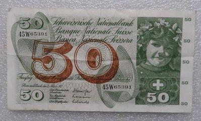 生活品質館 1973年 瑞士 纸币 50法郎 外国钱币 收藏 纪念 送礼