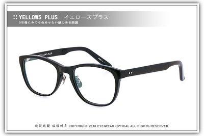 【睛悦眼鏡】簡約風格 低調雅緻 日本手工眼鏡 YELLOWS PLUS 35536