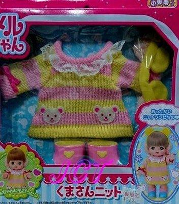 JCT 小美樂娃娃─小熊毛衣裝 513446