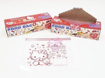 ♥小花花日本精品♥HelloKitty小熊雙層夾鏈袋保鮮袋點心袋S20入