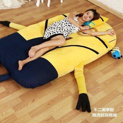 【格倫雅】^龍貓床墊榻榻米懶人卡通單人小黃人床奶爸加厚雙人1.8米床墊 定制10000