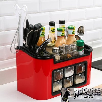 廚房用品調料盒套裝家用鹽糖佐料收納盒組...