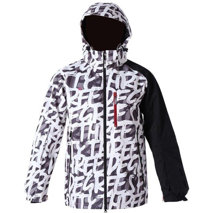 【荳荳物語】日本品牌43degrees情侶款雪衣,防水係數10k,4580元