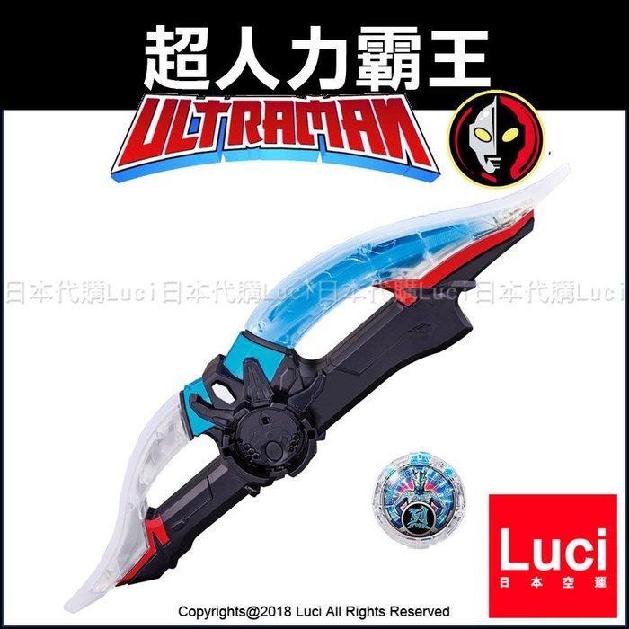 超人力霸王 羅布 RB R/B DX 羅布頭鏢 頭鏢 強擊者 武器 鹹蛋超人 奧特曼 水晶(烈) LUCI日本代購
