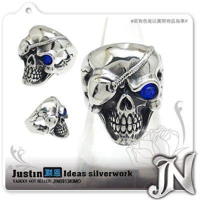 .傑恩JN飾品.【0302-A】『藍眼骷髏』西德鋼戒指.僅美圍7號.8號.9號.10號.11號.超殺促銷價(單個)