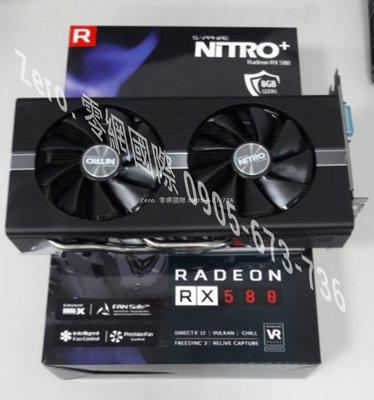 【零網國際】SAPPHIRE RX580 NITRO+ Radeon™ / AMD 580 8G /現貨/全新/備品服務