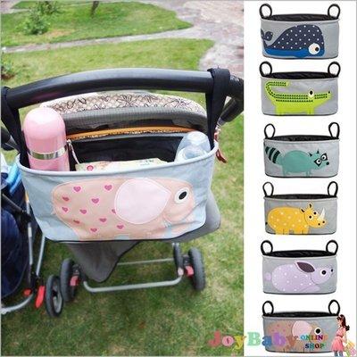 嬰兒推車奶瓶濕紙巾收納袋置物袋分格掛袋JoyBaby【RB1022】