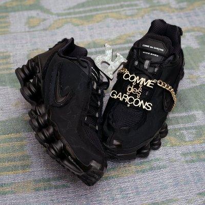 R'代購 Comme des Garçons 川久保玲 Nike Shox TL 黑金 黃金屬鏈 彈簧鞋 CDG CJ0546-001