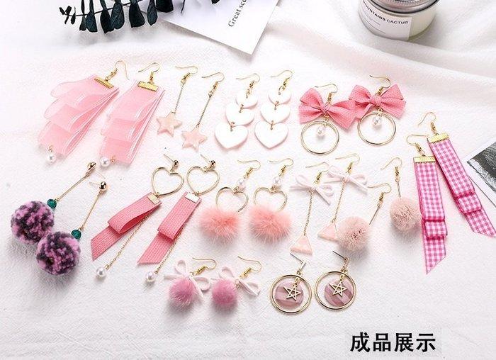 diy耳環材料包 緞帶 流蘇 自製耳釘耳飾品耳墜配件  粉色款  送小工具及包裝袋 04