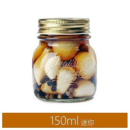 【無敵餐具】義大利FIDO玻璃四季果醬罐150cc(P35776)菲多密封罐收納罐玻璃扣環密封罐零食罐【L0010】