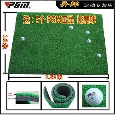 【德興生活館】現貨特價 高爾夫打擊墊 高爾夫練習墊 高爾夫練習用品 高爾夫球墊