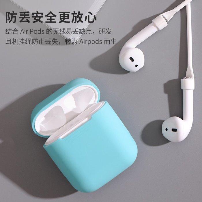 AirPods保護套蘋果無線耳機套通用液態硅膠貼紙新airpods2殼潮盒原裝配件耳塞防丟繩薄全包軟殼防塵貼片