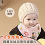 2017冬季加絨圍巾 DL 寶寶加絨加厚保暖圍巾 脖圍 圍巾(附固定帶) 不勒脖 兒童圍兜 【JD0066】寶寶衣 兔裝
