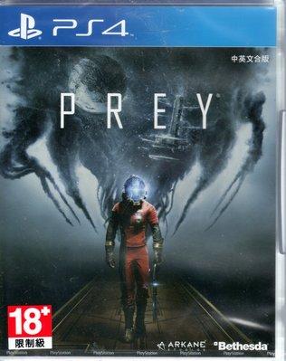 現貨中 PS4遊戲 獵魂 Prey 中文亞版 【板橋魔力】