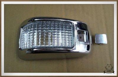 【帝益汽材】HINO 500 福將 FD、GH 2003年後 車門邊燈 電鍍《另有賣大燈、角燈、方向燈、後燈、水箱護罩》