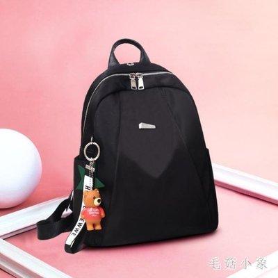 ZIHOPE 後背包牛津布雙肩包女新款潮韓版時尚百搭旅行帆布小背包女 ICZI812