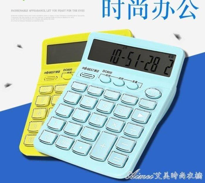 12位語音大按鍵真人發音計算機 大螢幕辦公計算器財務用