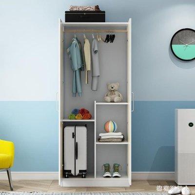 【蘑菇小隊】衣櫃 簡約現代經濟型組裝實木板式簡易出租房兒童臥室2門 AW9227【棉花糖伊人】-MG57121