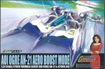 正版 青島 1/24 閃電霹靂車 AOI OGRE AN-21 凰呀 加速模式 AERO BOOST MODE 全新現貨