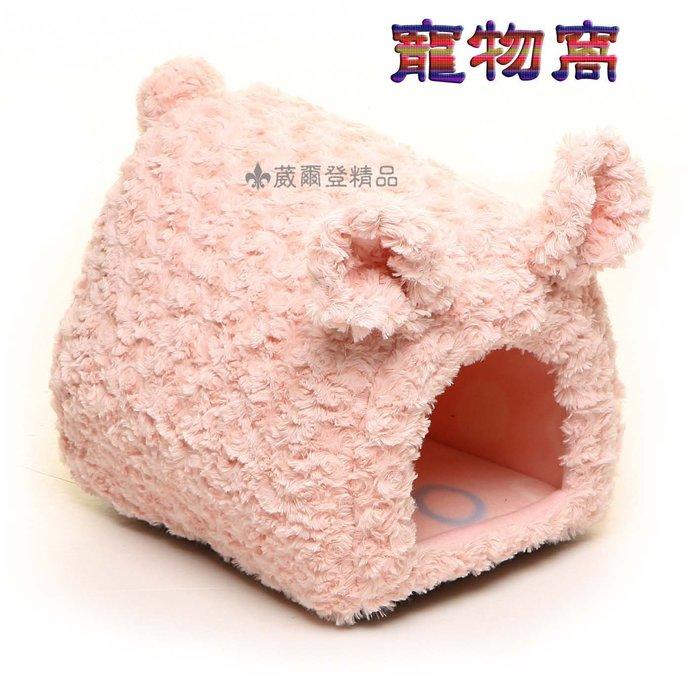 《葳爾登》玫瑰絨毛寵物床貓窩狗窩狗屋睡床耐抓耐咬幼型寵物墊絨毛寵物窩寵物的家1201粉紅色