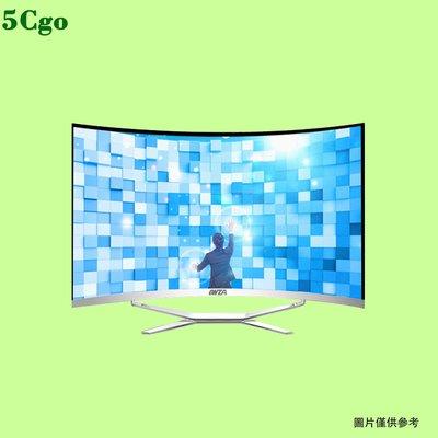 5Cgo【含稅】曲面屏一體機電腦家用迷你桌上型主機獨顯吃雞網吧電競高配遊戲i3酷睿i5 i7 558041656103