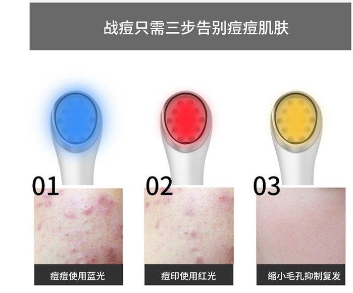 紅藍光袪痘儀臉部去閉合粉刺美容儀淡化痘印修復痘疤痘坑神器家用