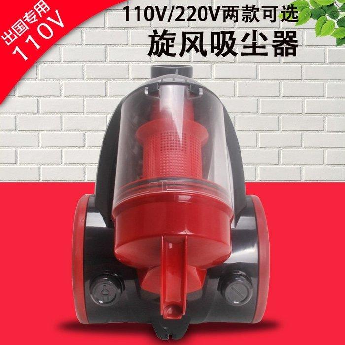 新款110V伏吸塵器外貿船用手持臥式220V60HZ家用小型地毯除?機WY
