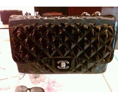 Chanel coco jambo size30cm