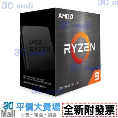 [缺貨]【全新附發票】AMD Ryzen™ 9 5950X 桌上型電腦中央處理器_搭板價