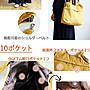 乾媽店。日本 超強機能型 收納佳 10個收納口袋 2way 肩背包 手提包  時尚 背帶可拆可調整
