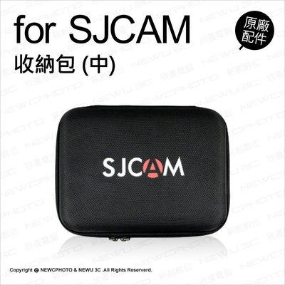 【薪創新竹】SJCam 原廠配件 收納包 中 配件包 運動攝影 防撞 硬殼 適用 SJ4000 SJ5000