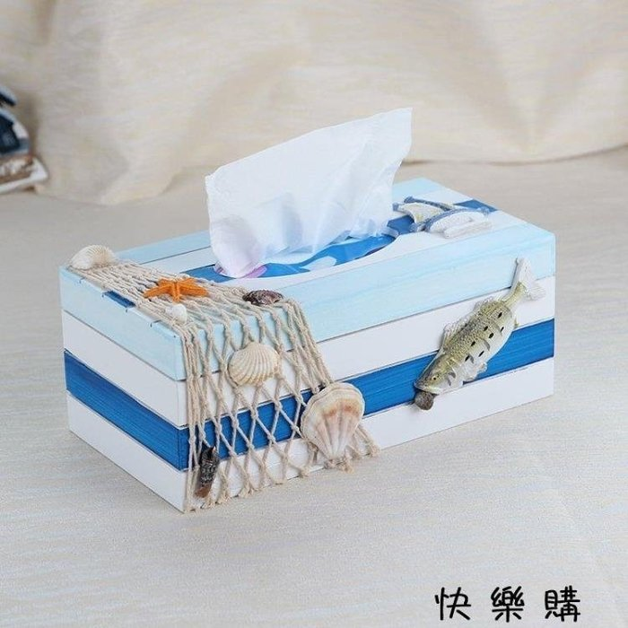 地中海風格紙巾盒