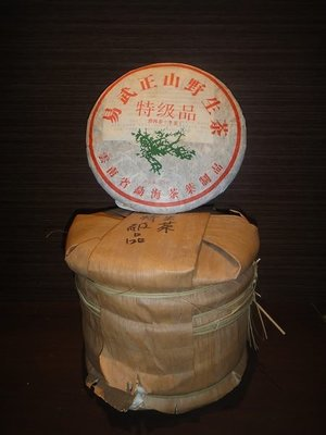 禾稏普茶藝品莊hoyatea~普洱茶~2006年代易武普正山野生茶特級品(勐海茶廠) 生茶(綠大樹)