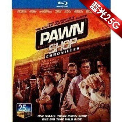 【藍光電影】典當行編年史 Pawn Shop Chronicles (2013) 30-004