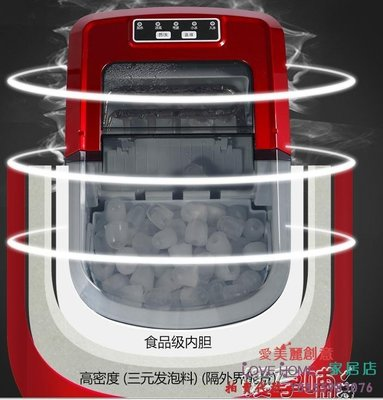 全自動製冰機商用家用大小型冰塊機奶茶店造冰機15Kg製冰機igo220V  全館免運