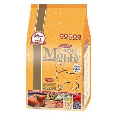 Mobby 莫比自然食.愛貓無穀低過敏配方鱒魚馬鈴薯 3KG