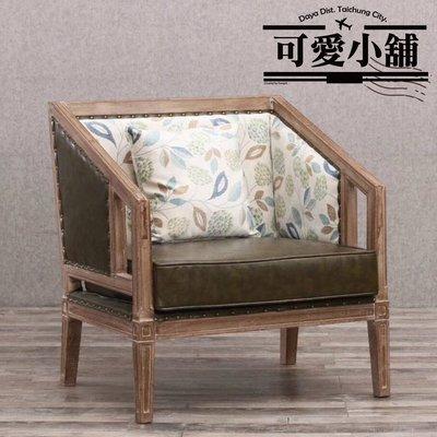 (台中 可愛小舖)簡約田園鄉村風花樹葉圖案造型墨綠色單人沙發椅休閒椅靠背椅有扶手居家婚紗店休息室會客室咖啡廳聚會場所