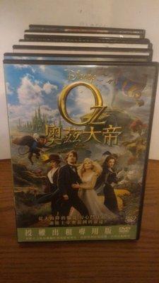 奧茲大帝 二手DVD C-3
