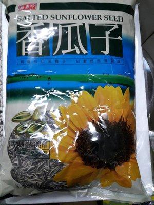 盛香珍  香瓜子 葵花子 葵瓜子  3000公克  量販價  ~不含防腐劑~