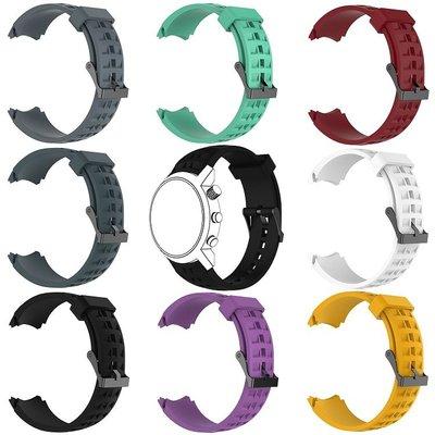 丁丁 頌拓 Suunto Elementum 元素系列 Terra 山雄 繽紛炫彩智能手錶矽膠錶帶 佩戴舒適 替換腕帶