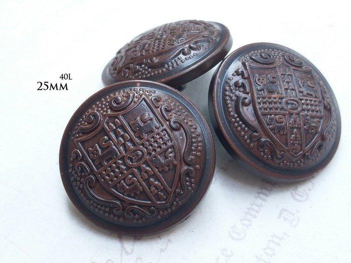 DAda緞帶‧I45142-25mm穩重歐式徽章黑咖啡鈕扣飾釦1個$12