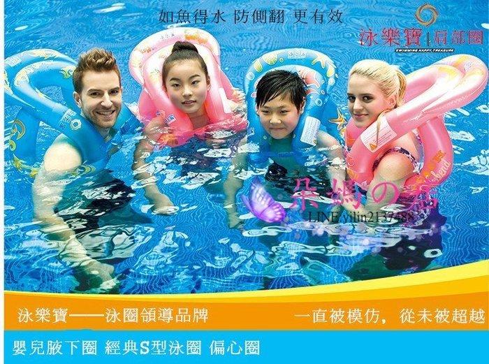 朵媽の店 泳樂寶明星代言款肩部圈 加強型第六代S型泳圈 超彈材質蛇形泳圈 穿戴式泳圈成人兒童游泳圈 另有泳鏡 泳衣