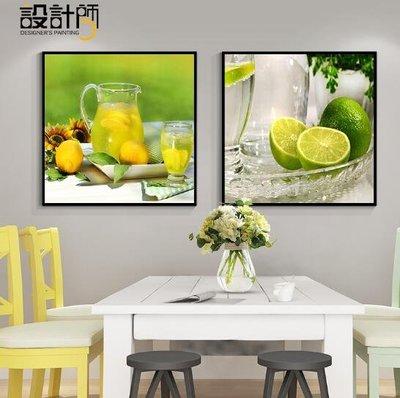莎芭 壁畫 餐廳裝飾畫歺廳飯廳餐桌背景牆面壁畫現代簡約廚房小清新水果挂畫