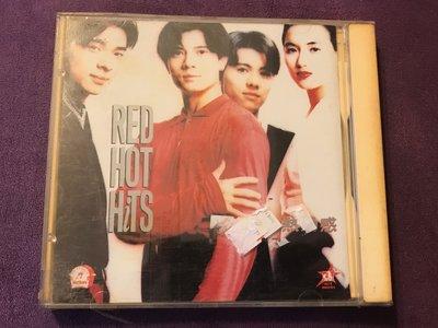 郭富城.許志安.梁漢文.鄭秀文-Red Hot Hits 火熱動感-全新未拆(封膜些許破損)