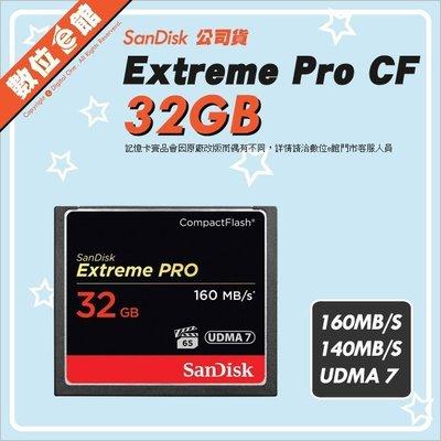 台灣公司貨 SanDisk Extreme Pro 32G 32GB 160MB 1067X CF 記憶卡 黑卡