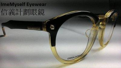 DSQUARED2 D2 prescription round frames eyeglasses DQ5066 CP