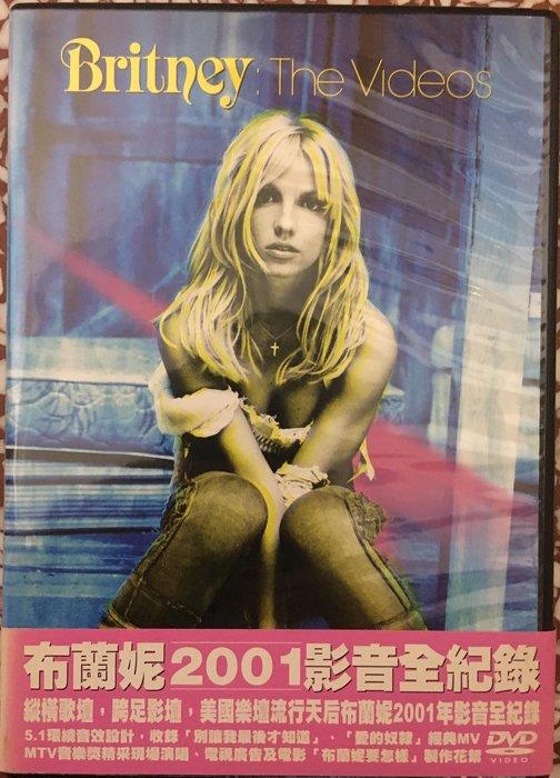 《絕版99%新》Britney Spears 布蘭妮 THhe Videos MV+Live 幕後 全紀錄 DVD