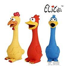 狗狗玩具泰迪金毛耐咬玩具慘叫雞絕望的戰斗雞髮聲尖叫雞寵物用品--藍品優品